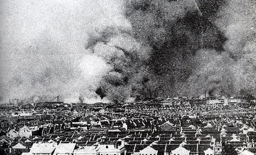 Shanghai1937city_zhabei_fire