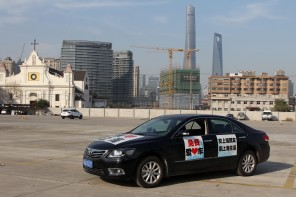 "Conversations: Frank Langfitt on driving a cab in the ""Streets of Shanghai"""