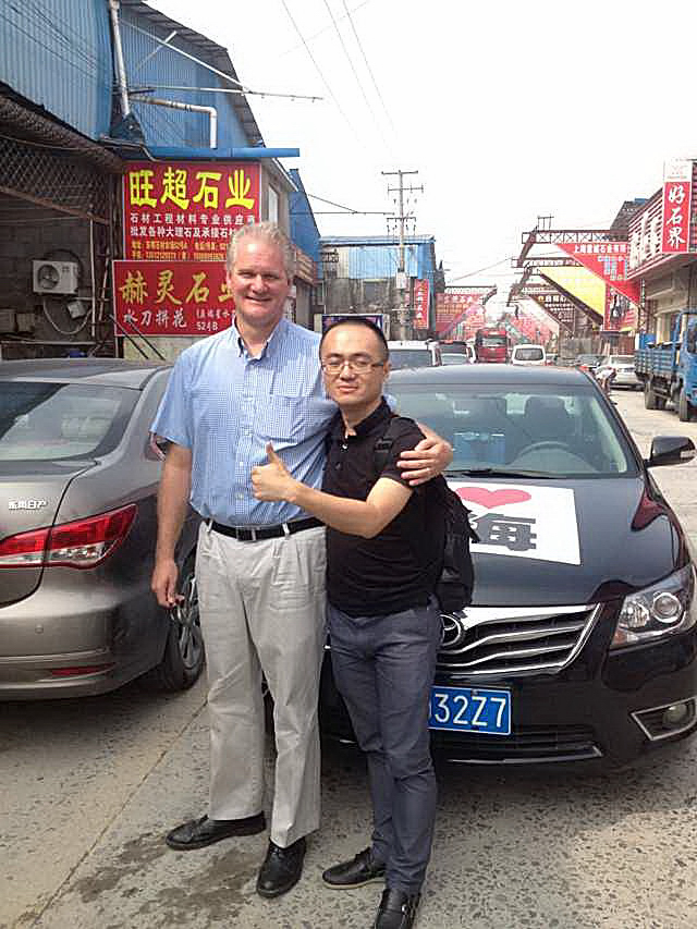 Frank: I drove this biotech worker to a self-help conference in Pudong. I forgot he had luggage in my trunk and almost drove off with it.