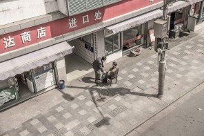 Behind the Camera: Alessandro Zanoni on Shanghai's urban landscapes