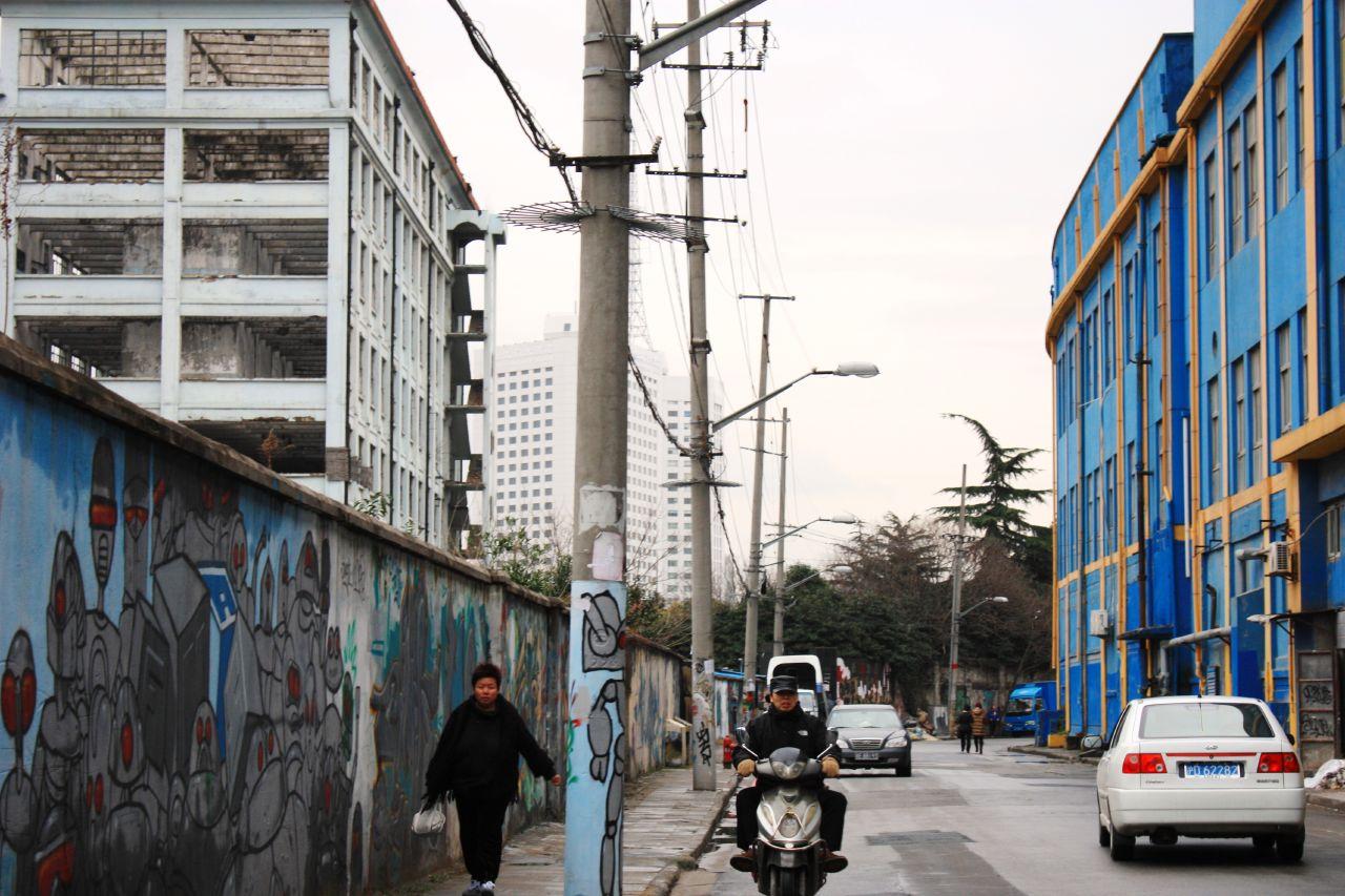 MoganshanLuStreetArtWall 07