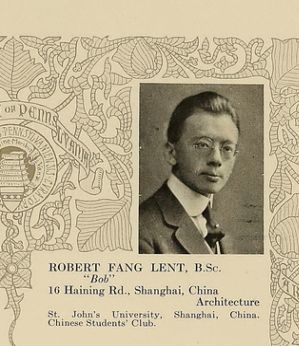 Robert Fan St Johns Identity