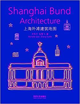 Michelle Qiao Shanghai Bund Architecture