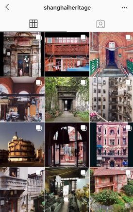 Instagram ShanghaiHeritage